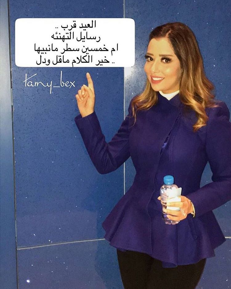 Balqees Fathi Instagram username
